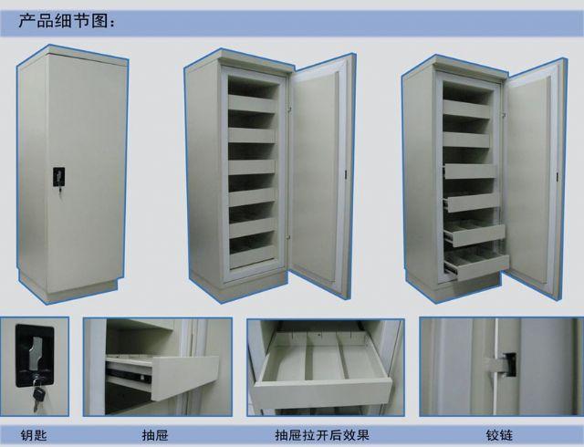 防磁柜细节图